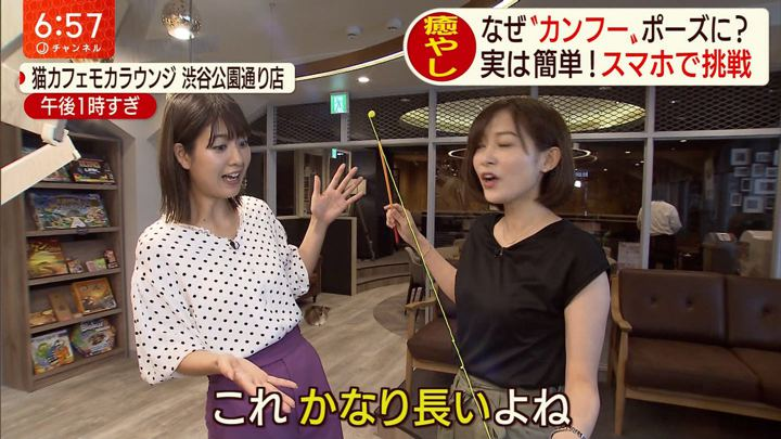 2019年06月05日桝田沙也香の画像08枚目