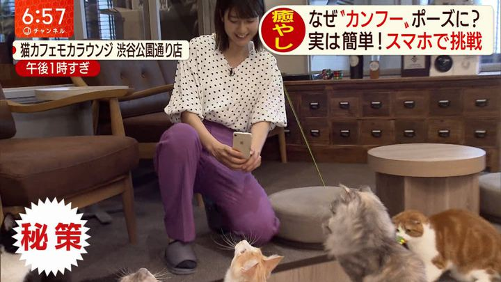 2019年06月05日桝田沙也香の画像10枚目