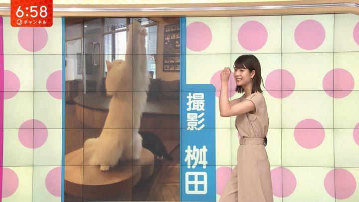 2019年06月05日桝田沙也香の画像15枚目