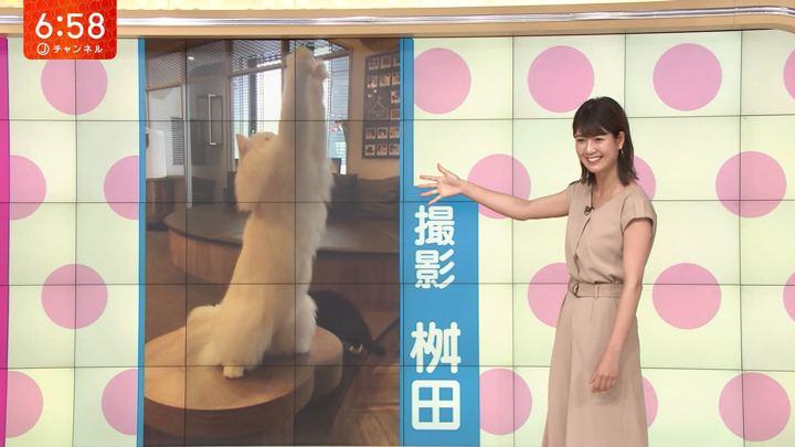 2019年06月05日桝田沙也香の画像16枚目