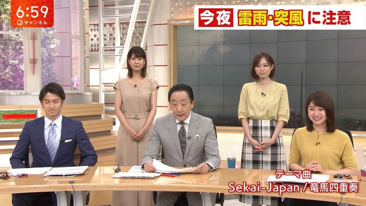 2019年06月05日桝田沙也香の画像17枚目