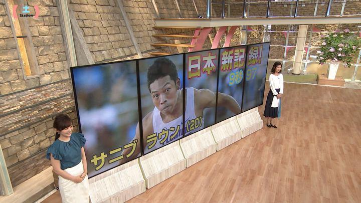 2019年06月08日桝田沙也香の画像01枚目