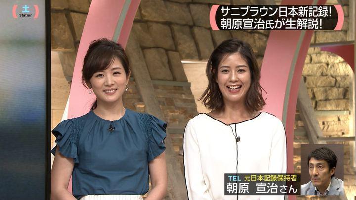 2019年06月08日桝田沙也香の画像04枚目