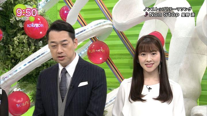 2019年03月05日三上真奈の画像01枚目