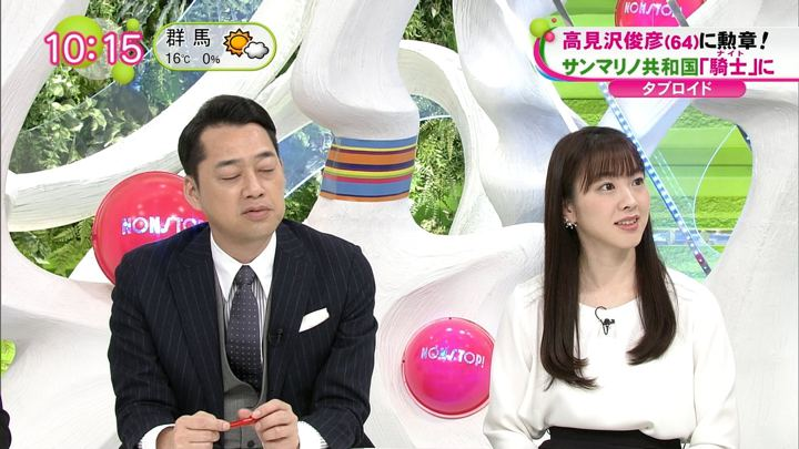 2019年03月05日三上真奈の画像03枚目