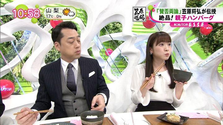 2019年03月05日三上真奈の画像05枚目
