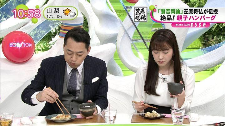 2019年03月05日三上真奈の画像06枚目