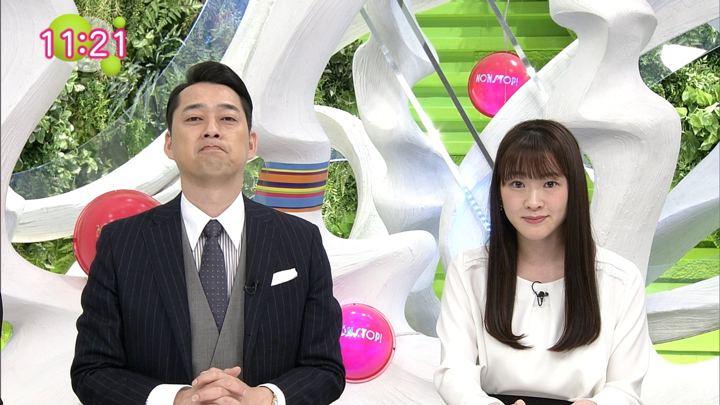 2019年03月05日三上真奈の画像10枚目