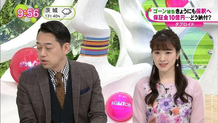 2019年03月06日三上真奈の画像03枚目