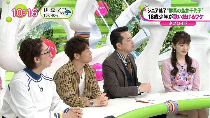 2019年03月06日三上真奈の画像04枚目