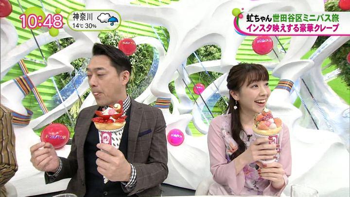 2019年03月06日三上真奈の画像07枚目