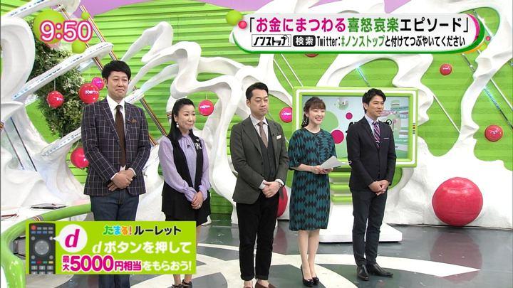 2019年03月12日三上真奈の画像02枚目