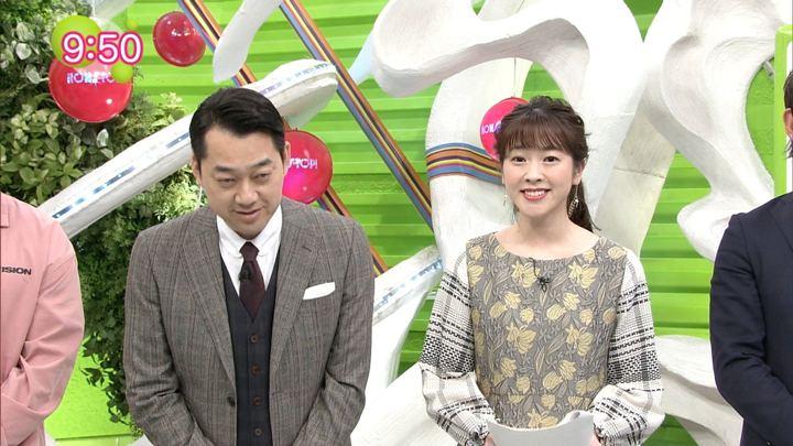 2019年03月13日三上真奈の画像01枚目