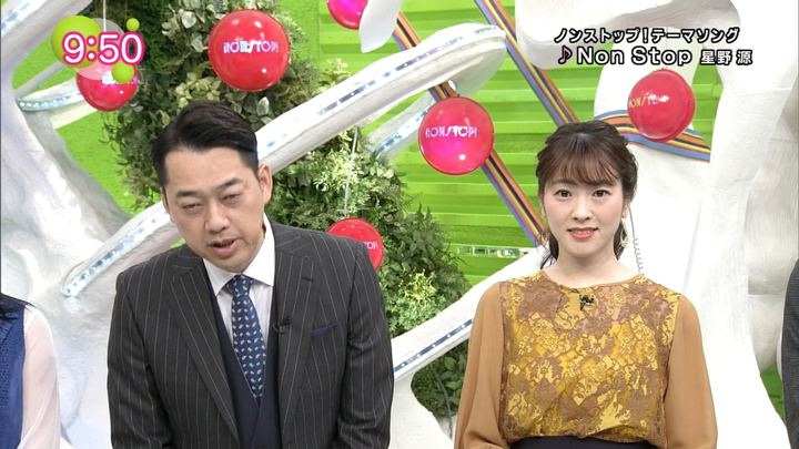 2019年03月19日三上真奈の画像01枚目