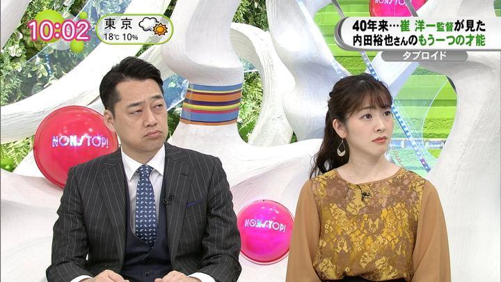 2019年03月19日三上真奈の画像04枚目