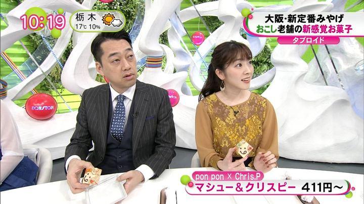 2019年03月19日三上真奈の画像06枚目