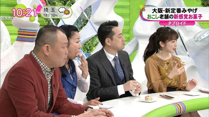 2019年03月19日三上真奈の画像08枚目