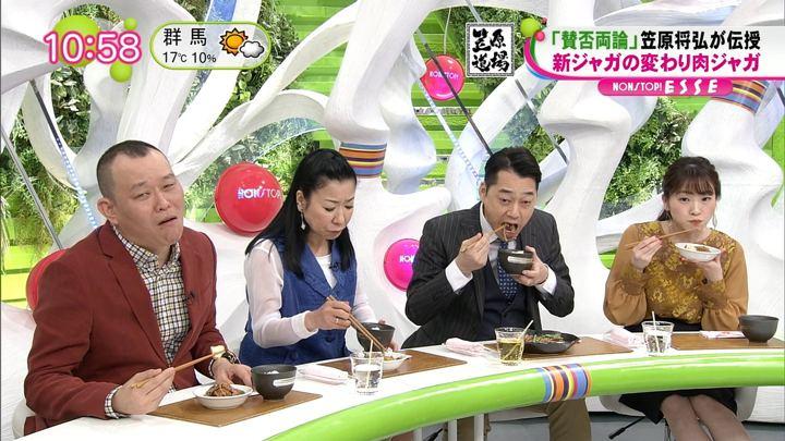 2019年03月19日三上真奈の画像11枚目