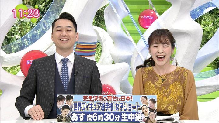 2019年03月19日三上真奈の画像13枚目