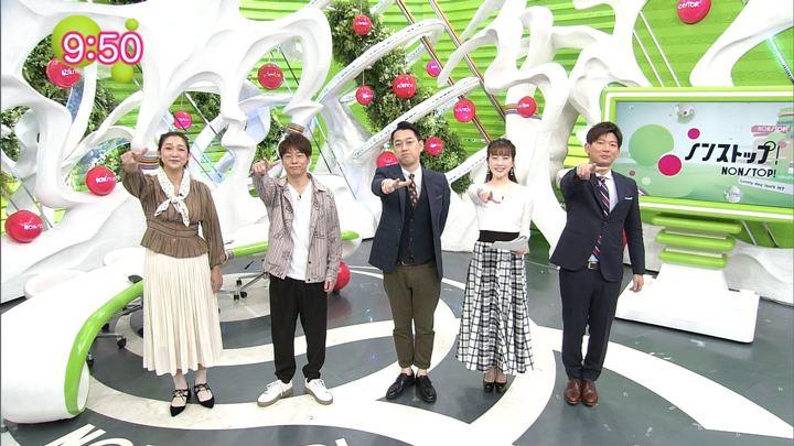 2019年03月20日三上真奈の画像02枚目