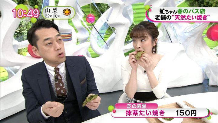 2019年03月20日三上真奈の画像06枚目