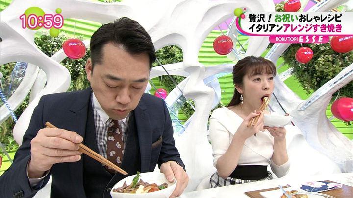 2019年03月20日三上真奈の画像09枚目