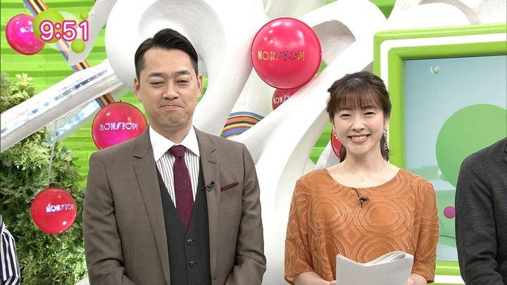2019年03月26日三上真奈の画像01枚目