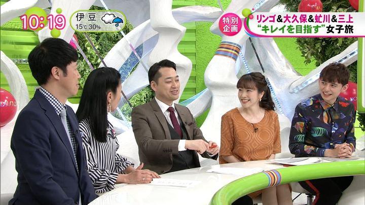 2019年03月26日三上真奈の画像03枚目