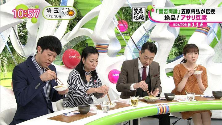 2019年03月26日三上真奈の画像04枚目