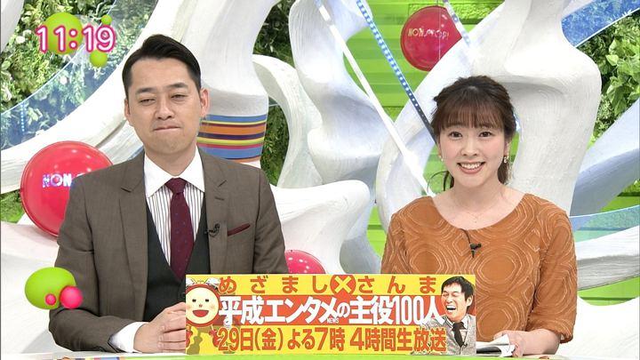 2019年03月26日三上真奈の画像05枚目
