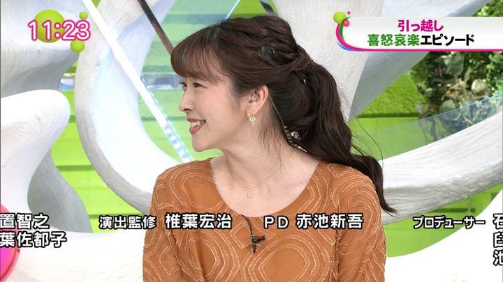 2019年03月26日三上真奈の画像06枚目
