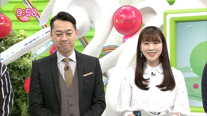 2019年03月27日三上真奈の画像01枚目