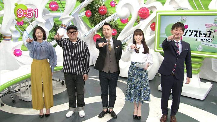 2019年03月27日三上真奈の画像02枚目