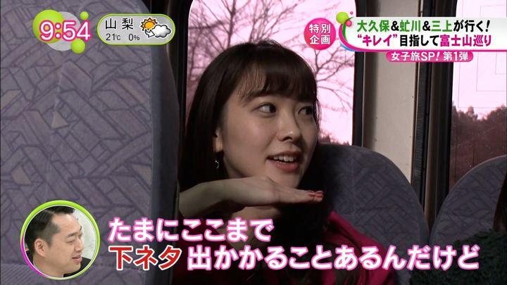 2019年03月27日三上真奈の画像03枚目