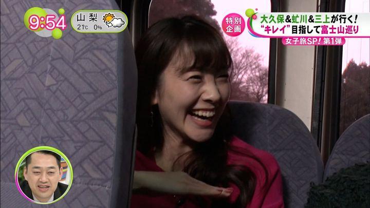 2019年03月27日三上真奈の画像04枚目