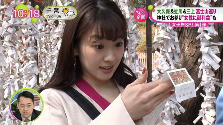 2019年03月27日三上真奈の画像13枚目