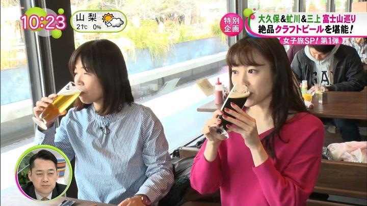 2019年03月27日三上真奈の画像15枚目