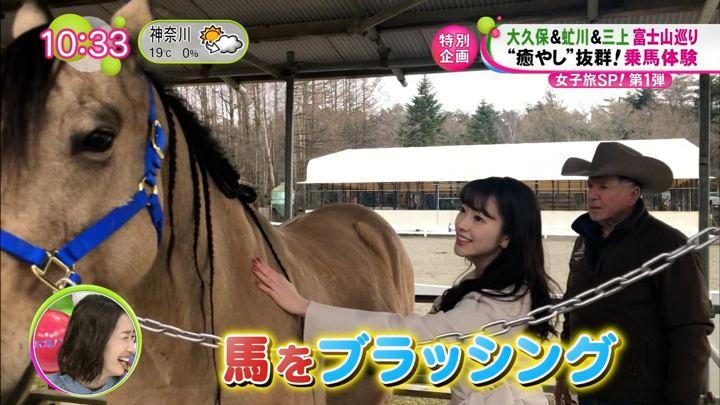 2019年03月27日三上真奈の画像19枚目