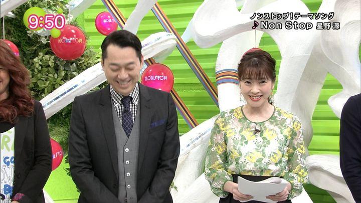 2019年04月08日三上真奈の画像01枚目