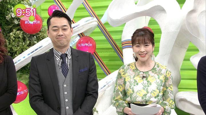 2019年04月08日三上真奈の画像02枚目