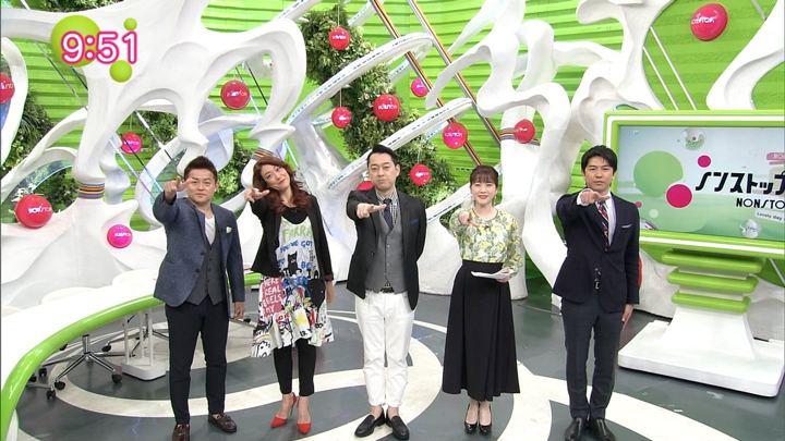 2019年04月08日三上真奈の画像03枚目