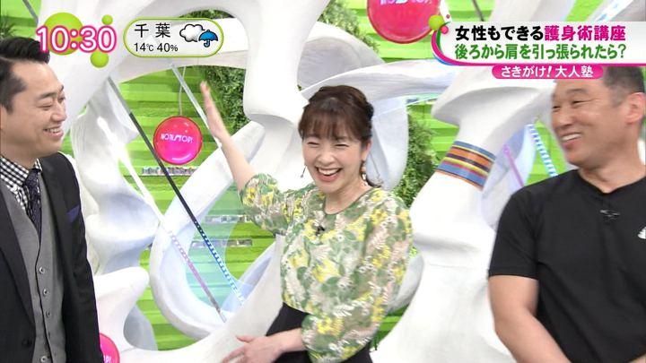2019年04月08日三上真奈の画像04枚目