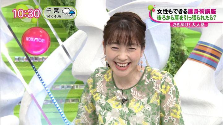2019年04月08日三上真奈の画像05枚目