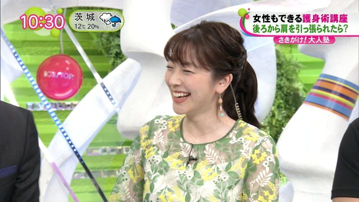 2019年04月08日三上真奈の画像06枚目