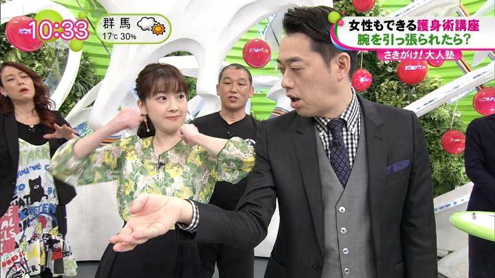 2019年04月08日三上真奈の画像12枚目