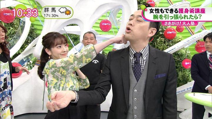 2019年04月08日三上真奈の画像13枚目