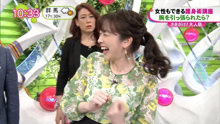 2019年04月08日三上真奈の画像14枚目