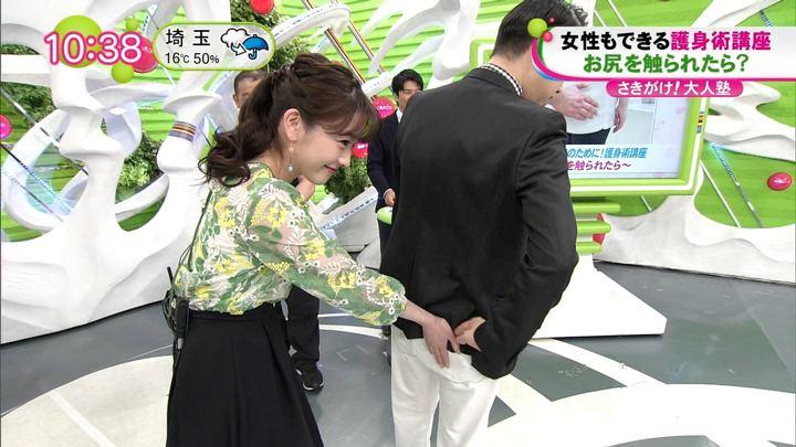 2019年04月08日三上真奈の画像16枚目