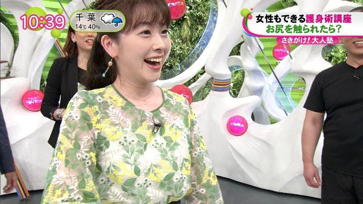 2019年04月08日三上真奈の画像19枚目