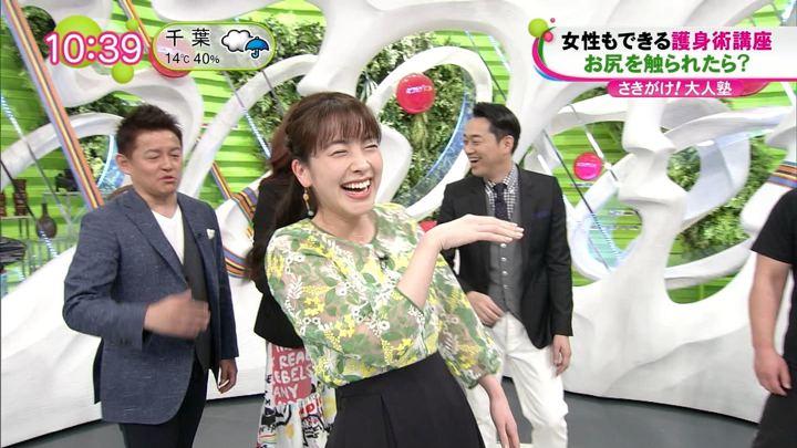 2019年04月08日三上真奈の画像20枚目
